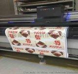 超透贴UV打印、3M导气槽灰胶车贴