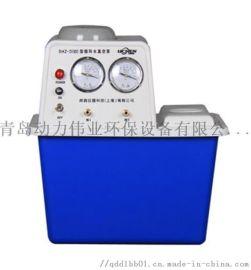实验室抽真空装置循环水真空泵