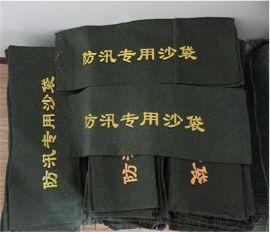 渭南哪里有卖防汛沙袋13572588698