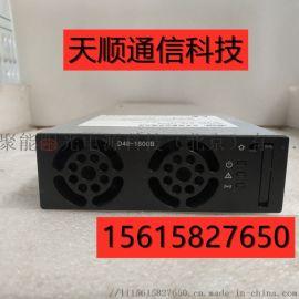比亚迪通信电源D48-1800B