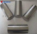 铝4钛钒铁钪Al4TiVFeSc熔炼各种体系高熵合金 难熔和变形合金