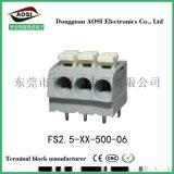 KF270 FS804 PCB5.0MM接线端子