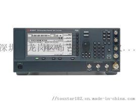 安捷伦AgilentE8267D/PSG矢量信号发生器