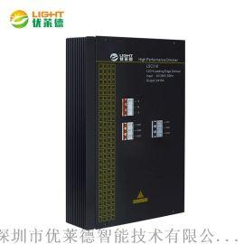 优莱德6路10A调光硅箱 智能灯光控制柜厂家