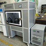 LB-500 恒温恒湿称重系统