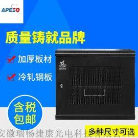 APESD小機櫃0.35米0.5米0.7米壁掛式網路機櫃交換機監控機櫃
