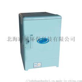 LB-8000F型自动水质采样器
