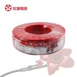 花城电线电缆 BVR6 平方国标铜芯家装软电线