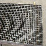 铝板穿孔钢格板厂家哪家专业