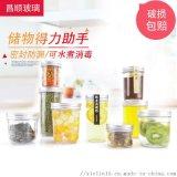 玻璃罐子生產廠家辣椒醬罐子