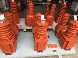 JLSZV35高壓澆築型一體式組合互感器乾式計量箱