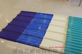 彩色瓦水泥瓦石棉瓦  漆