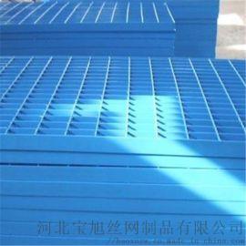 玻璃钢格板厂家供应于电厂,平台