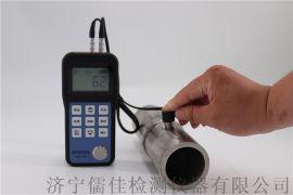 便携式超声波测厚仪,大量程超声波测厚仪