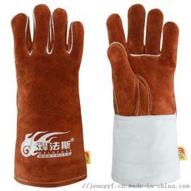 焊法斯牛皮电焊隔热全套里焊工烧焊手套