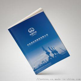 画册设计印刷-画册设计印刷公司