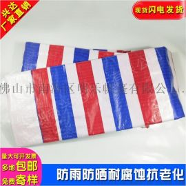 佛山供应PVC夹网布-防水涂层布-夹网防火布
