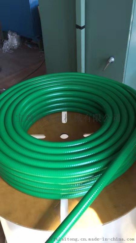 包塑管 双扣包塑管 金属包塑管 包塑穿线管