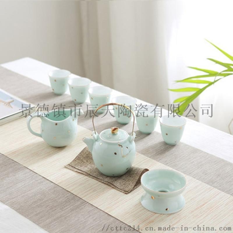 景德镇陶瓷茶具套装  简约提梁耐高温茶具单壶现代