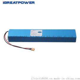 36V/10AH滑板车电池组18650动力锂电池