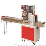 牙医工具包装机牙科器械包装机口腔医疗包包装机
