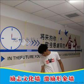 郑州形象墙、文化墙、LOGO墙等制作 门头安装,舞台搭建