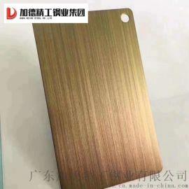拉絲青古銅不鏽鋼板-仿古銅拉絲板-北京鍍銅做舊
