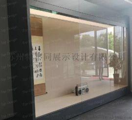 蘇州展櫃定制 展架設計制作 展覽展示 固展臨展搭建