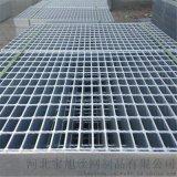 漳州熱鍍鋅鋼格板實體廠家