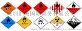 哪种企业单位需要办理危险品经营许可证呢