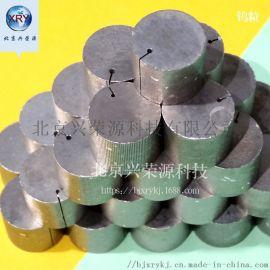 钨粒99.9%金属钨粒 钨颗粒 高纯钨粒