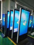 酒店用電子水牌 展覽展示廣告機 海報屏