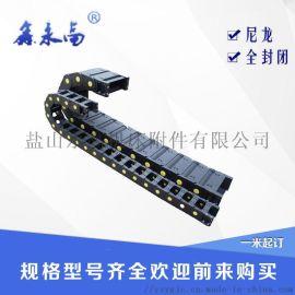 数控机床工程塑料桥式拖链 保护电线 电缆 油管