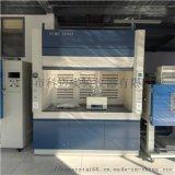 KM-PEX-JLD交聯度測試系統