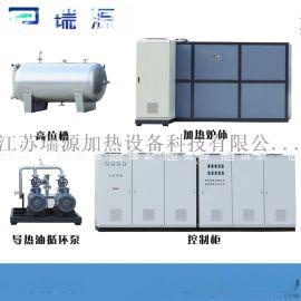 厂家直销电加热导热油炉 非标定制有机热载体锅炉