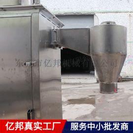 厂家直销立式不锈钢脱水机物料脱甩干离心机