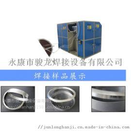 钢带自动焊机,全自动激光钢带焊接机