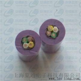 紫色4芯变桨通讯线canbus电缆4x1x0.22