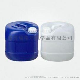 宁波电子线路板清洗剂生产商