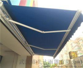 武汉雨棚遮阳棚折叠伸缩雨棚手摇遮雨篷蓬法式棚伸缩蓬