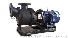 ZF自吸化工离心泵