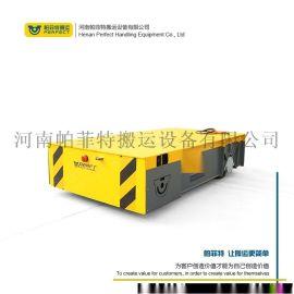 48吨电动平板搬运车载重车电平车无轨电动平板车