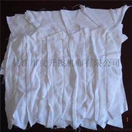 白色拼接纯棉擦机布加厚擦机器抹布吸水吸油