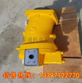 北京华德液压泵A2F80R2P3小型机械高压油泵价格