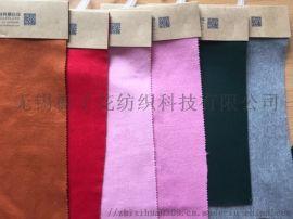 双面呢服装粗纺布料外贸厂家客户至上