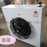 DNF-59.6吊顶暖风机烘干房加热风机