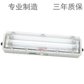 黔东南防爆灯-黔东南LED防爆灯