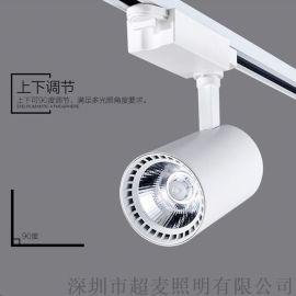 廠家直銷LED導軌燈  酒店天花燈 COB筒燈