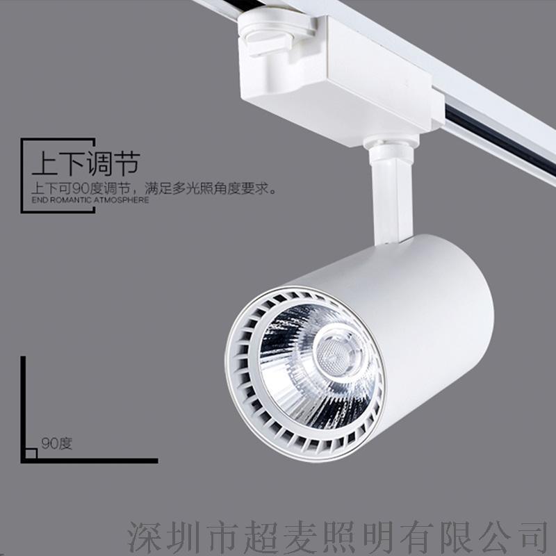 cob明装导轨射灯 led防眩轨道灯 变焦天花灯