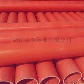 塑料管塑料管PVC电力管电缆穿线管167